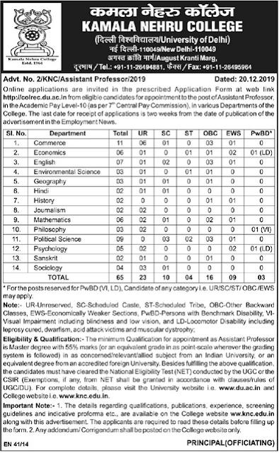 Recruitment of Assistant Professors in Delhi University, https://www.duinsights.in/2020/01/recruitment-of-assistant-professors-du.html