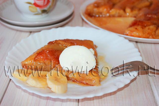 рецепт бананового тарта татен от джейми оливера