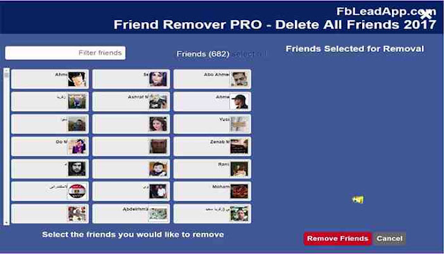 كيف تحذف جميع أصدقائك الوهميين او عدد كبير منهم من الفيسبوك 2