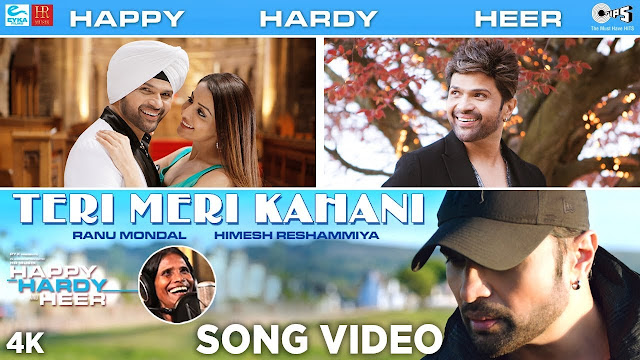 teri-meri-kahani-official-song-video
