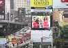 Billboard on EDSA calls all Geniuses to Come Home