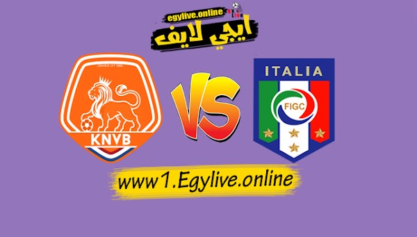 نتيجة مباراة ايطاليا وهولندا اليوم بتاريخ 14-10-2020 في دوري الأمم الأوروبية
