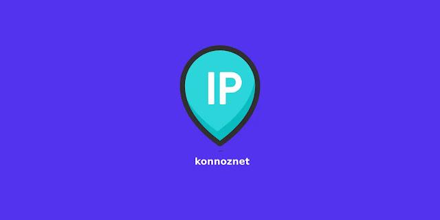 أين أجد عنوان IP الخاص بجهازي ؟
