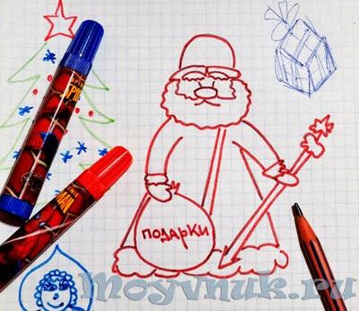 Нарисовать Деда Мороза и Снегурочку, фото