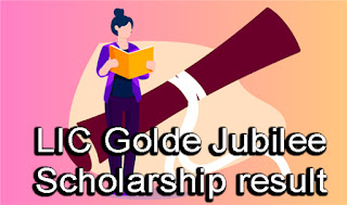 LIC Golden Jubilee Scholarship Result