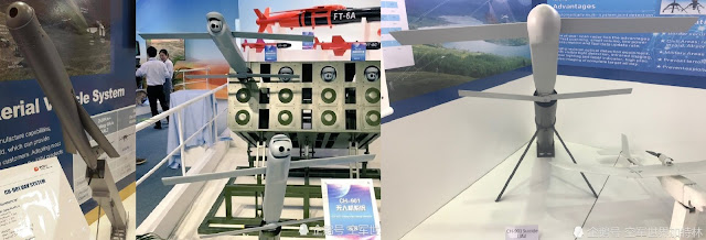 Switchblade  suicide drone  drone  loitering munition drone