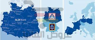 انتشار متاجر شركة الدي ALDI في أوروبا