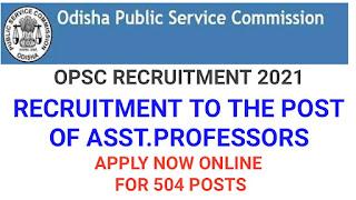 odisha job recruitment-opsc.assistant professor