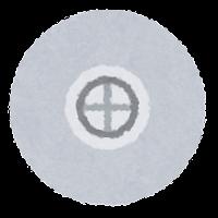 境界標のイラスト(点2)
