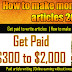How to make money writing articles | Get paid to write articles | How to search website to write