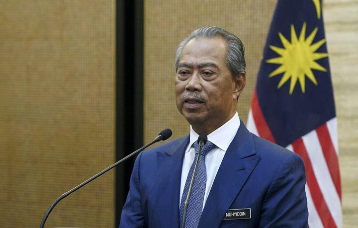 Senarai Menteri dan Timbalan Menteri Kementerian Kabinet Malaysia 2020