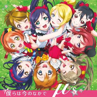 [Lirik+Terjemahan] μ's - Bokura wa Ima no Naka de (Kita Hidup Di Masa Sekarang)