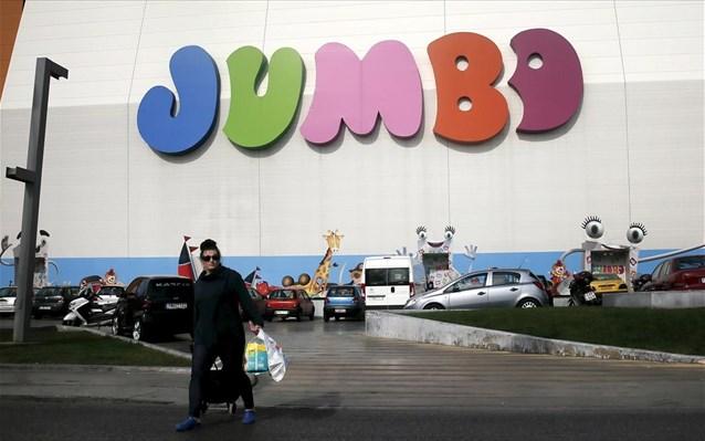 Ανοιχτά με «click in shop» από αύριο τα Jumbo στις «κόκκινες περιοχές»