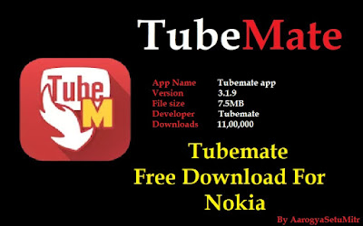 Tubemate Free Download For Nokia