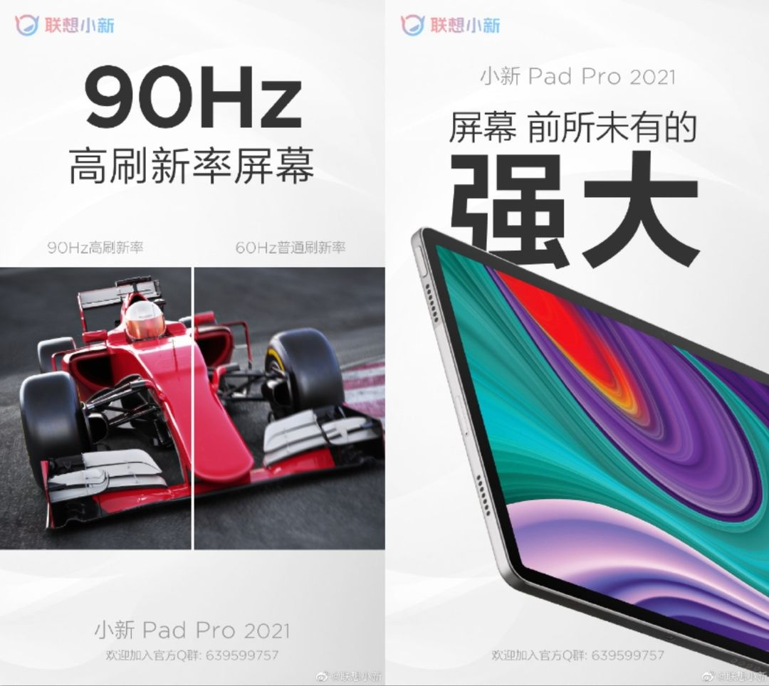 Lenovo teases the Xiaoxin Pad Pro 2021 featuring Snapdragon 870