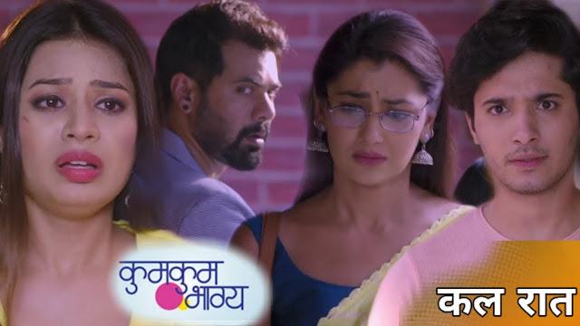 Future Story : Abhi supports Pragya instead Priyanka cooks complex trouble in Kumkum Bhagya