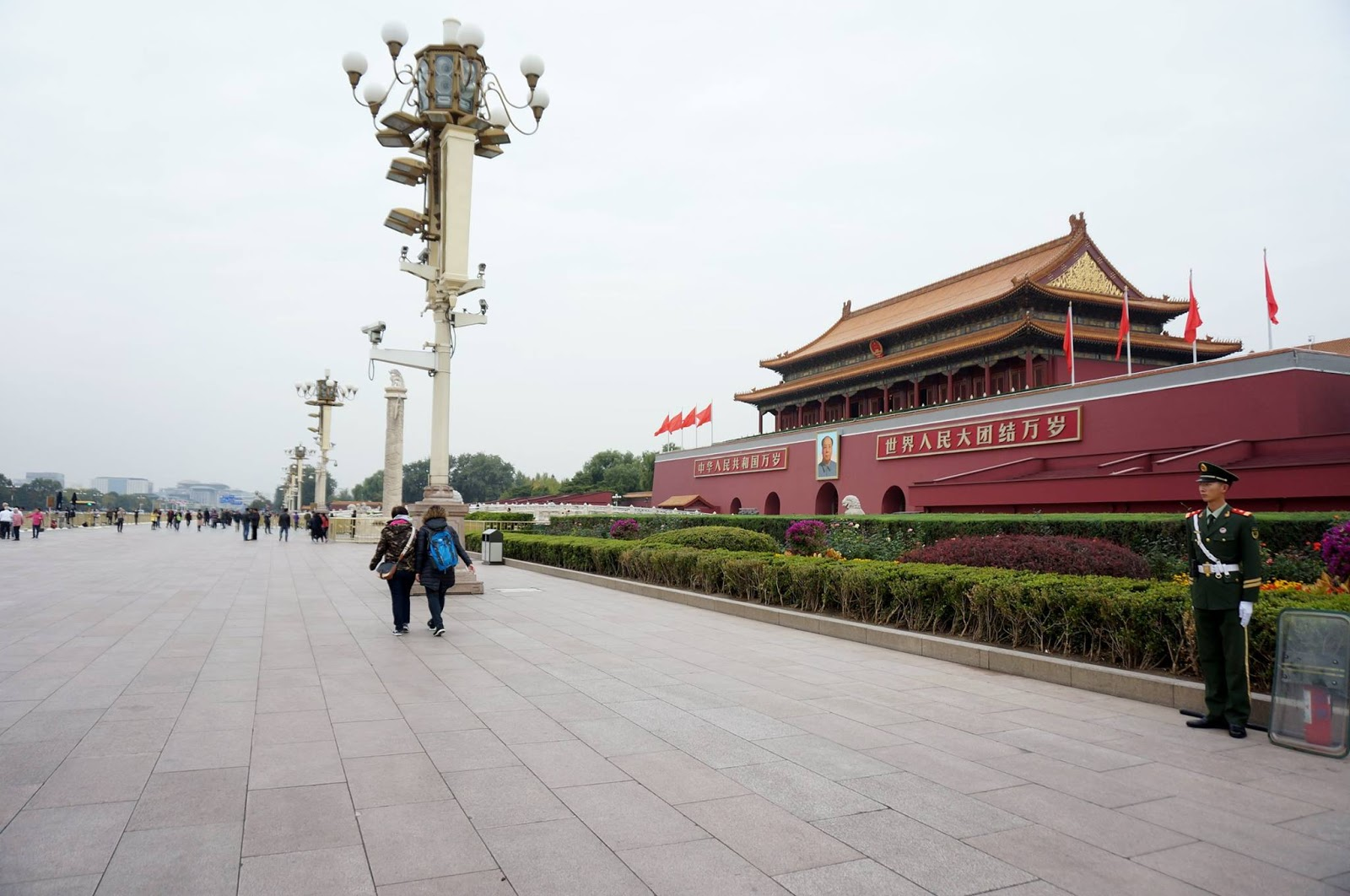北京 DAY2 毛澤東紀念館 北京孔廟 頤和園 老舍茶館