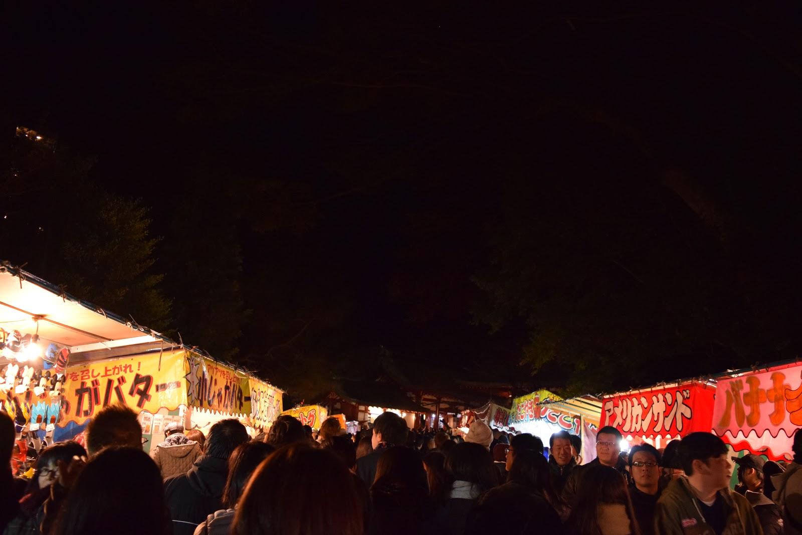 Yatai food stands at Sengen Jinja, shizuoka on New Year' Eve