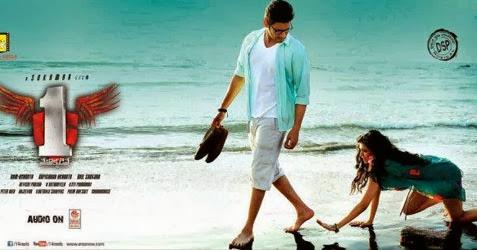 Dole Dole Video Song - Pokiri Movie    Mahesh Babu