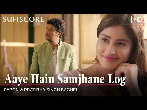 आए हैं समझने लोग Aaye hain samjhane log lyrics in Hindi Papon x Pratibha Singh Baghel Hindi Song
