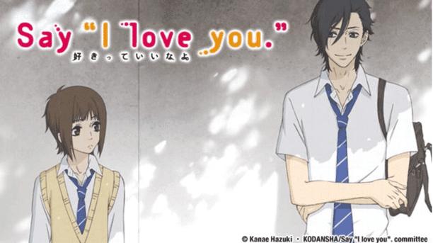 Sukitte ii na yo - Daftar Anime Romance School Terbaik Sepanjang Masa
