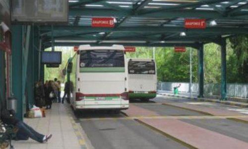 Στην κατάργηση της πρόβλεψης για τη δωρεάν μεταφορά με λεωφορεία των ΚΤΕΛ ανήλικων παιδιών έως έξι ετών, εφόσον αυτά δεν καταλαμβάνουν ξεχωριστή θέση, προχώρησε το υπουργείο Μεταφορών με απόφαση του υφυπουργού, Γιάννη Κεφαλογιάννη, η οποία δημοσιεύτηκε στην Εφημερίδα της Κυβερνήσεως.
