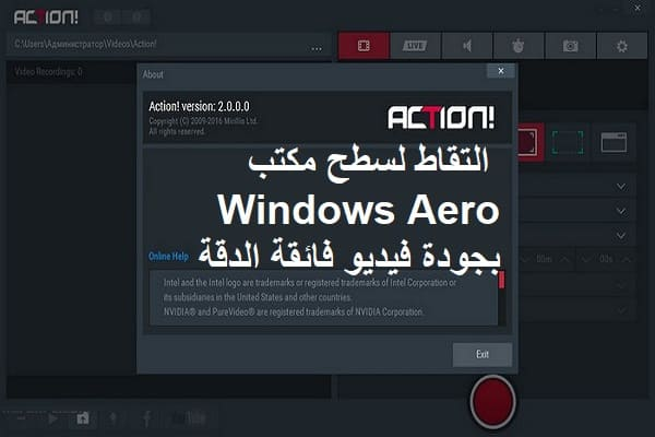Mirillis Action Download 3-10-2 التقاط لسطح مكتب Windows Aero بجودة فيديو فائقة الدقة