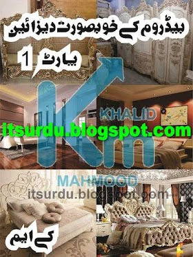 Luxury Bedrooms Part 1 Designs By km