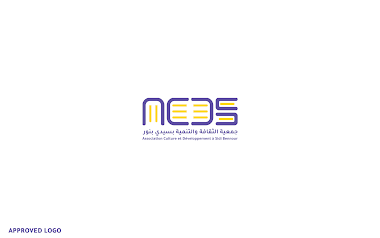 ACDS Association