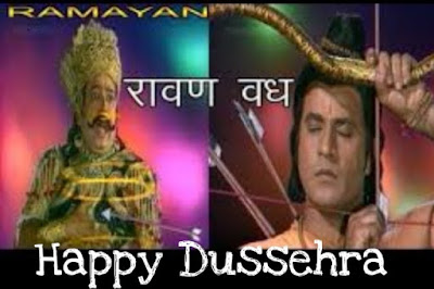 Happy Dussehra Images  Very Best Download share whatsapp and facebook