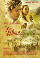 Download Film Bumi Manusia (2019) Full Movie Gratis