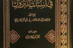 Ikhtisar Lubabun Nuqul (Surat al-Baqarah)