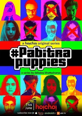 pabitra-puppies-web-series