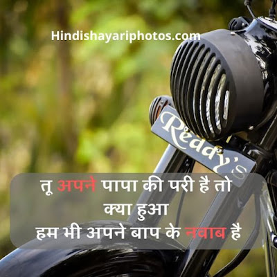 killer shayari