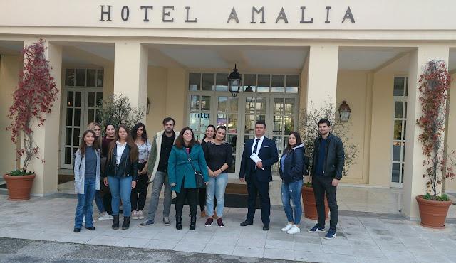 Σπουδαστές του ΔΙΕΚ Ναυπλίου στο ξενοδοχείο Αμαλία