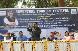 adventure-tourisam-festival-jamshedpur