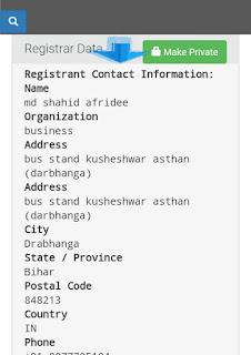 Website-Blog-Ke-Domain-Name-Ke-Owner-And-Puri-Details-Kaise-Pata-Kare