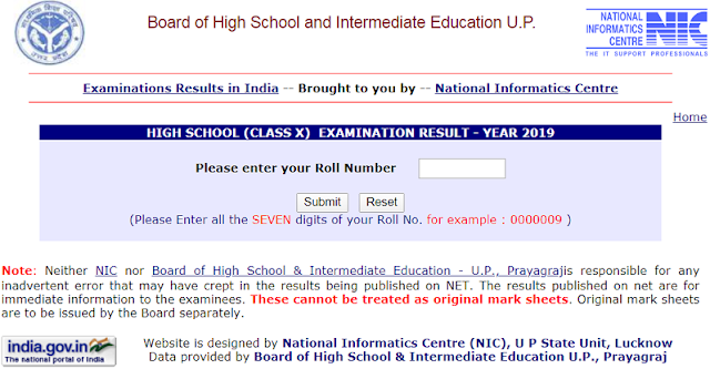 UP Board 10th Class Result 2020