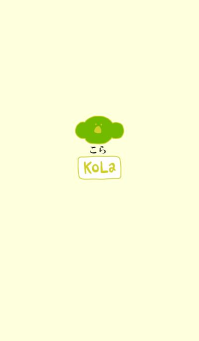 KOLA tsuki - JPN 7