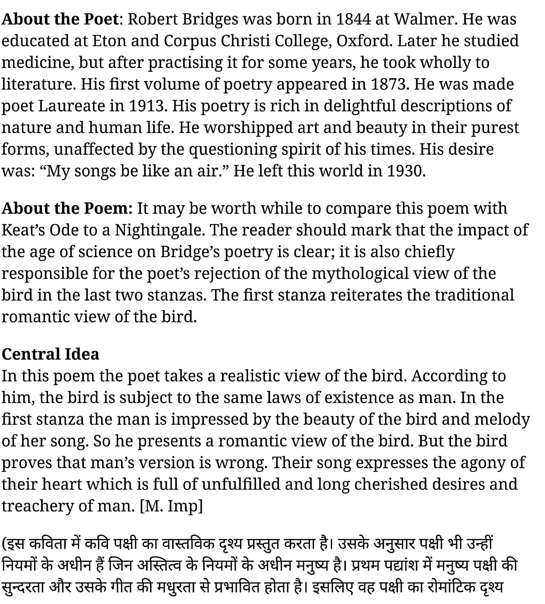 कक्षा 11 अंग्रेज़ी Poetry अध्याय 9  के नोट्स हिंदी में एनसीईआरटी समाधान,   class 11 english Poetry chapter 9,  class 11 english Poetry chapter 9 ncert solutions in hindi,  class 11 english Poetry chapter 9 notes in hindi,  class 11 english Poetry chapter 9 question answer,  class 11 english Poetry chapter 9 notes,  11   class Poetry chapter 9 Poetry chapter 9 in hindi,  class 11 english Poetry chapter 9 in hindi,  class 11 english Poetry chapter 9 important questions in hindi,  class 11 english  chapter 9 notes in hindi,  class 11 english Poetry chapter 9 test,  class 11 english  chapter 1Poetry chapter 9 pdf,  class 11 english Poetry chapter 9 notes pdf,  class 11 english Poetry chapter 9 exercise solutions,  class 11 english Poetry chapter 1, class 11 english Poetry chapter 9 notes study rankers,  class 11 english Poetry chapter 9 notes,  class 11 english  chapter 9 notes,   Poetry chapter 9  class 11  notes pdf,  Poetry chapter 9 class 11  notes 2021 ncert,   Poetry chapter 9 class 11 pdf,    Poetry chapter 9  book,     Poetry chapter 9 quiz class 11  ,       11  th Poetry chapter 9    book up board,       up board 11  th Poetry chapter 9 notes,  कक्षा 11 अंग्रेज़ी Poetry अध्याय 9 , कक्षा 11 अंग्रेज़ी का Poetry अध्याय 9  ncert solution in hindi, कक्षा 11 अंग्रेज़ी के Poetry अध्याय 9  के नोट्स हिंदी में, कक्षा 11 का अंग्रेज़ीPoetry अध्याय 9 का प्रश्न उत्तर, कक्षा 11 अंग्रेज़ी Poetry अध्याय 9 के नोट्स, 11 कक्षा अंग्रेज़ी Poetry अध्याय 9   हिंदी में,कक्षा 11 अंग्रेज़ी Poetry अध्याय 9  हिंदी में, कक्षा 11 अंग्रेज़ी Poetry अध्याय 9  महत्वपूर्ण प्रश्न हिंदी में,कक्षा 11 के अंग्रेज़ी के नोट्स हिंदी में,अंग्रेज़ी कक्षा 11 नोट्स pdf,  अंग्रेज़ी  कक्षा 11 नोट्स 2021 ncert,  अंग्रेज़ी  कक्षा 11 pdf,  अंग्रेज़ी  पुस्तक,  अंग्रेज़ी की बुक,  अंग्रेज़ी  प्रश्नोत्तरी class 11  , 11   वीं अंग्रेज़ी  पुस्तक up board,  बिहार बोर्ड 11  पुस्तक वीं अंग्रेज़ी नोट्स,    11th Prose chapter 1   book in hindi,11  th Prose chapter 1 notes in hindi,cbse books for class 11  ,cbse books in hin