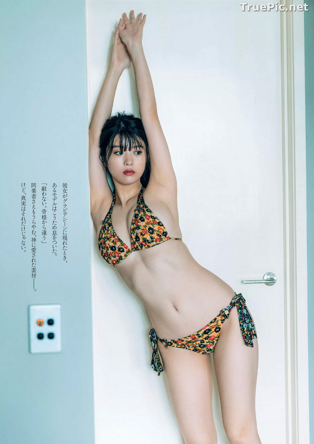 Image Japanese Actress and Model - Baba Fumika - Sexy Picture Collection - TruePic.net - Picture-4