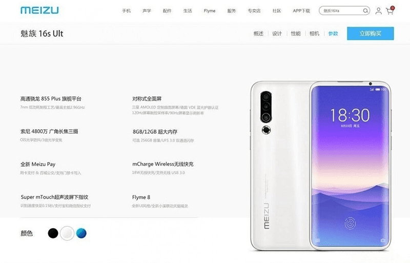 Meizu 16s Pro specs leak, reveals 90Hz screen, Snapdragon 855+ SoC