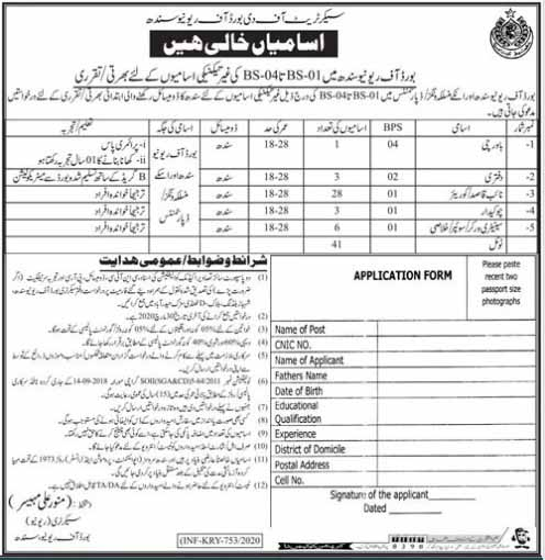 Multiple jobs in Board of Revenue Government of Sindh