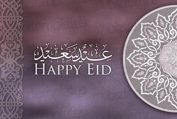 Popular Happy Eid Al-Fitr Decorations - EId%2BAl-Fitr  Graphic_551911 .jpg
