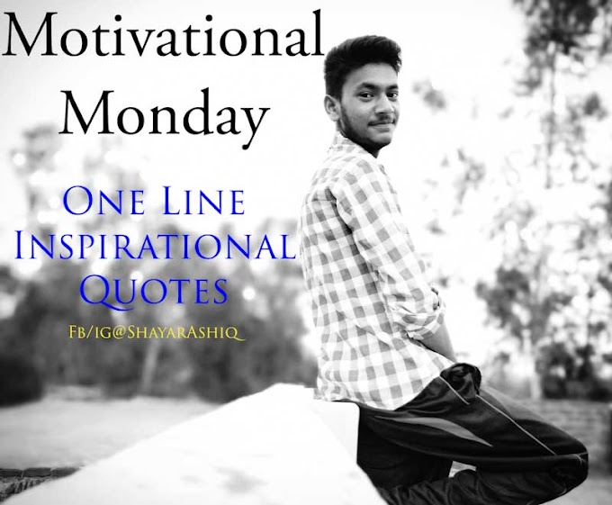 Motivation Monday  One Line inspirational Quotes