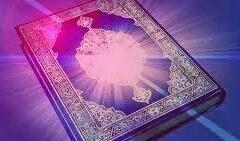 Al-Qur'an Surat Al-Qasas Ayat 25
