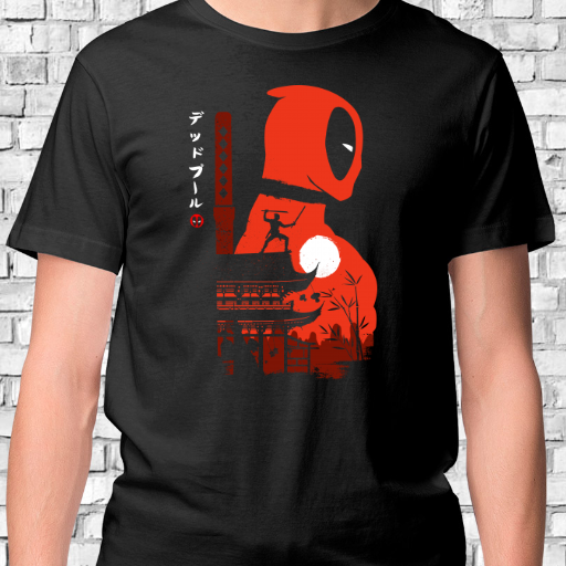 https://www.pontefriki.com/producto/camisetas-de-manga-corta/mercenary-in-japan