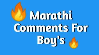 Marathi Comments