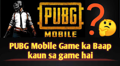 PUBG ka baap kaunsa game hai ।। full details free fire ka baap kon hai free fire 10 facts