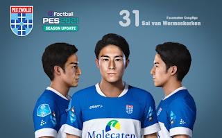 PES 2021 Faces Sai van Wermeskerken by CongNgo